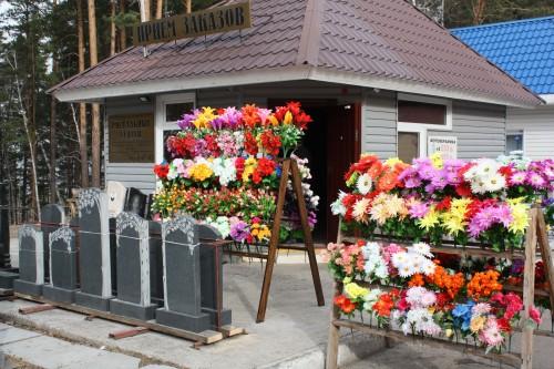 Цветы4